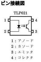 Tlp621a_2