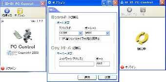 Id01_36_14_1