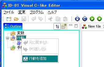Id01_52_31_1