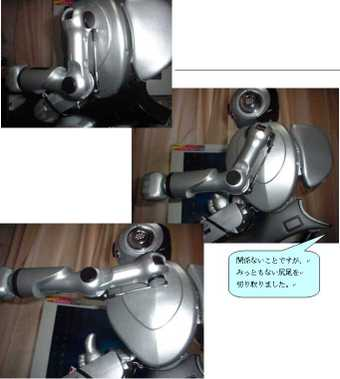Id01_76_08