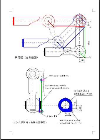 Id01_76_09
