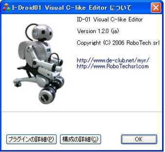 Id01_88_04