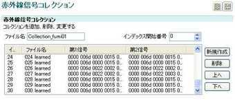 Id01_90_33