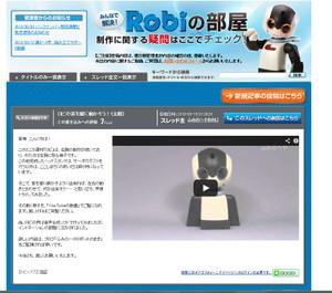 Robi082