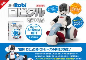 Robi211a