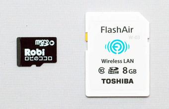 Robi_flashair06