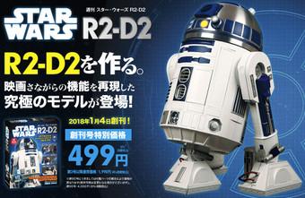 R2d2_01