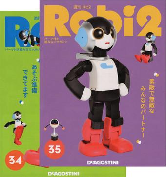 Robi2_11s