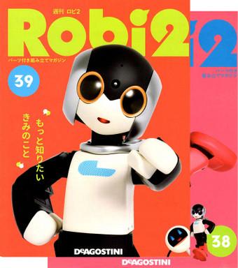 Robi2_14s