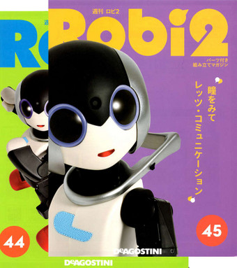 Robi2_19s