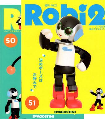Robi2_28s