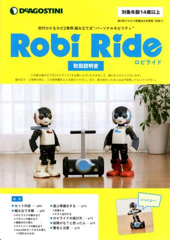 Robi2_69a_2