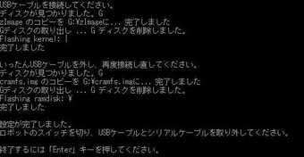 Id01_52_14