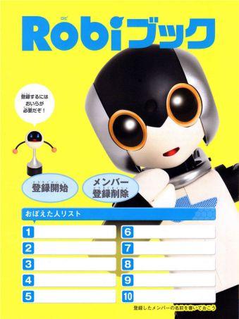 Robi2_70i