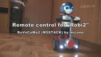 Robi2_m5stack02