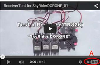 Skyriderdorone009g1_2